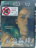 挖寶二手片-M12-025-正版DVD*電影【血色蜜月】-新婚甜蜜的外表下,其實暗藏玄機