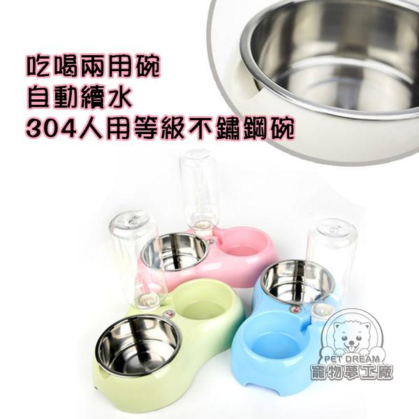 大號 不銹鋼寵物碗 自動飲水餵食雙碗 寵物碗 折疊碗 寵物用品 水碗 貓碗 狗碗 毛小孩
