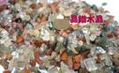 『晶鑽水晶』天然三色髮晶招財晶粒.碎石*...