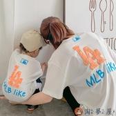 親子裝韓版時尚嬰兒寶寶短袖T恤百搭夏季母子裝【淘夢屋】