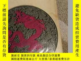 二手書博民逛書店The罕見Chinese Chameleon cY144640