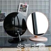 梳妝鏡女  出口少女心鏡子大號圓形臺式鏡宿舍可愛粉色化妝鏡可  生活主義