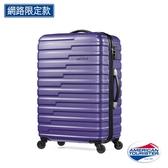 網路限定款_AT美國旅行者 29吋Handy活力炫彩四輪拉桿TSA硬殼行李箱(霧面紫)