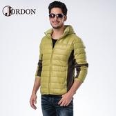 【JORDON 橋登 男 超輕撥水羽絨夾克《綠》】993/輕量羽絨衣/羽絨外套/保暖外套