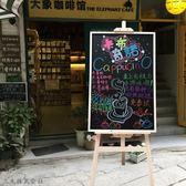 原木質立式黑板支架式小黑板 店鋪掛式宣傳海報展示菜單廣告黑板 英雄聯盟IGO