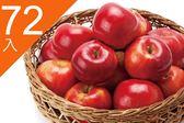 【優果園】美國華盛頓有機蘋果★規格:72入/箱★每箱20KG