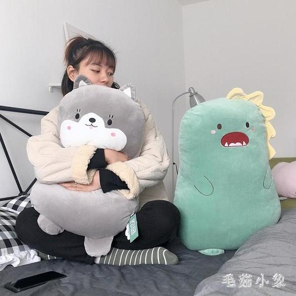 睡覺夾腿抱枕長條枕可愛企鵝毛絨玩具床上玩偶送女友超軟娃娃公仔 LR21707『毛菇小象』