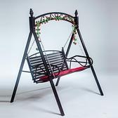 戶外鐵藝秋千搖椅庭院陽臺吊椅室外田園金屬吊籃成人兒童吊床 阿卡娜