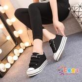 內增高鞋 春季女厚底小白鞋鬆糕內增高布鞋韓版魔術貼學生黑色帆布鞋子 4色