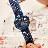 手錶 瑪莎莉 紫色女錶 滿鑽星空面 流蘇錶帶時尚潮流女士手錶 時裝錶 卡菲婭