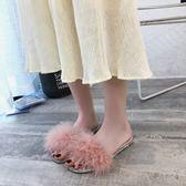 2018春季正韓新款毛毛鞋拖正韓百搭女夏外穿平底一字拖鞋女鞋拖鞋