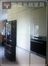 【系統家具】多功能廚具餐邊電器櫃結合冰箱櫃