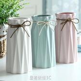 小清新陶瓷花瓶玫瑰花插簡約假花干花花器客廳餐桌家居裝飾品擺件YTL 皇者榮耀