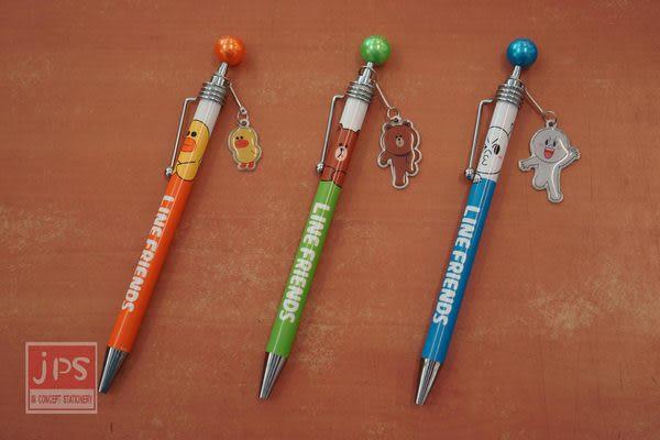 LINE 自動原子筆+吊飾(熊大、莎莉、饅頭人)