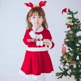 圣誕節兒童服裝男女童套裝寶寶裝扮幼兒cosplay衣服公主裙交換禮物【快速出貨】