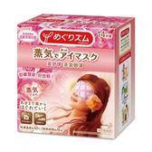 美舒律蒸氣眼罩玫瑰花香14片◆四季百貨◆