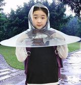 雨衣 飛碟小黃鴨斗篷雨衣寶寶兒童雨衣男童女童幼兒園創意 WE431『優童屋』
