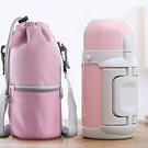 保溫瓶寶寶嬰兒外出沖奶粉便攜保溫杯家用大容量1000ml戶外水壺女 NMS小明同學