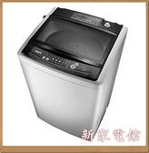 *新家電錧*【SAMPO聲寶ES-H11F(G3)】11公斤單槽定頻直立式洗衣機