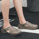 海灘鞋 個性潮拖鞋男洞洞鞋沙灘鞋防滑軟底外穿韓版潮流時尚包頭涼拖鞋