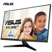 ASUS 華碩 VY279HE 27型 IPS面板 Full HD 75Hz 液晶螢幕 支援Eye Care+ 護眼技術 與抗菌離子銀處理