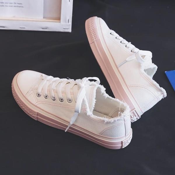 夏季新款夏款小白鞋女帆布潮鞋韓版學生百搭白鞋布鞋板鞋ins 【全館免運】
