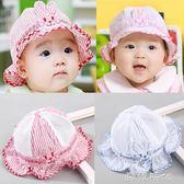 新生嬰兒帽子夏季遮陽帽0-3個月6公主薄款可愛太陽帽男女寶寶春秋 ◣歐韓時代◥