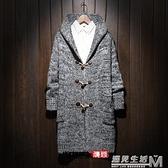 中長款毛衣針織衫開衫秋冬季男士外套加肥加大碼胖潮流男子毛線衣 遇見生活