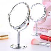 化妝鏡 高清雙面台式化妝鏡不銹鋼放大鏡梳妝鏡 小鏡子辦公室寢室桌旋轉雙11購物節必選