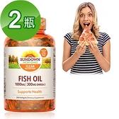 【南紡購物中心】《Sundown》高單位精純魚油(200粒/瓶) 二入
