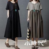 大碼短袖洋裝 夏季文藝范寬松時尚中長裙拼接圓領短袖棉麻連身裙女