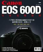 (二手書)Canon EOS 600D玩家進階指南