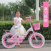 自行車 兒童折疊自行車18/20寸男女孩小學生6-8-10-11-12歲迷你山地單車 igo 非凡小鋪