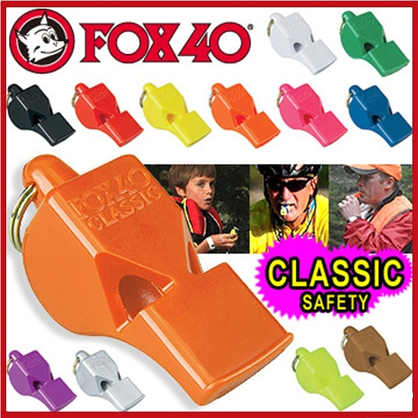 FOX 40 Classic Safety 9903 彩色系列高音哨(附繫繩) 單支【AH08012】99愛買小舖