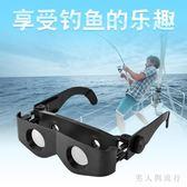 釣魚望遠鏡高倍高清夜視漂垂釣專用放大增晰專業頭戴式眼鏡 DR6691【男人與流行】