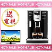 《有優惠+贈好禮》GAGGIA ANIMA 最新基本款 義式全自動咖啡機 (Tiamo HG7272)