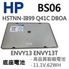 HP BS06 底座 日系電芯 電池 1002tx 1003xx 1004tx 1005tx 1007tx 1008tx 1010er 1015er 1050ef 1008tx 1010er 1015er