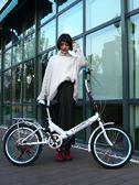 折疊自行車單車超輕便攜迷你小型輕便變速減震16/20寸成人女學生      芊惠衣屋igo
