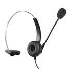 國洋TENTEL K362 電話耳機麥克...