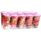 ●川元草莓手挽杯/10杯/組【開店好夥伴●批發價供應】