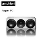 【竹北勝豐群音響】amphion Argon 5C 中置喇叭 讓您以驚心動魄的方式發現人聲的美麗與力量