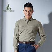 JOHN DUKE約翰公爵厚質保暖經典素色POLO衫 (棉衫  卡其)