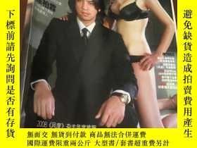 二手書博民逛書店罕見風度2008年12月號(封面——周奇奇 陳柏霖)Y32972
