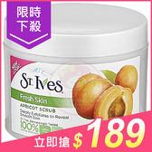 美國ST.Ives 杏桃磨砂霜(283g)【小三美日】原價$199