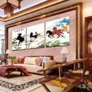 【優樂】無框畫裝飾畫沙發背景客廳馬到成功臥室墻壁畫三聯八駿圖