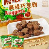 美祿巧克餅 30g【櫻桃飾品】【31008】