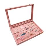 耳釘耳環收納盒飾品防塵首飾收納盒耳線整理珠寶箱帶蓋 森活雜貨