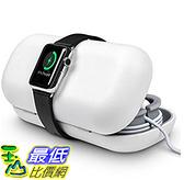 [美國直購] Twelve South 黑白兩色 TimePorter for Apple Watch 2 充電收納盒 travel case + bedside charging stand