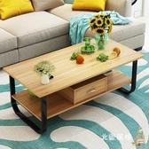 茶几多功能茶幾桌矮桌簡約現代小桌子創意咖啡桌組裝小戶型客廳xw