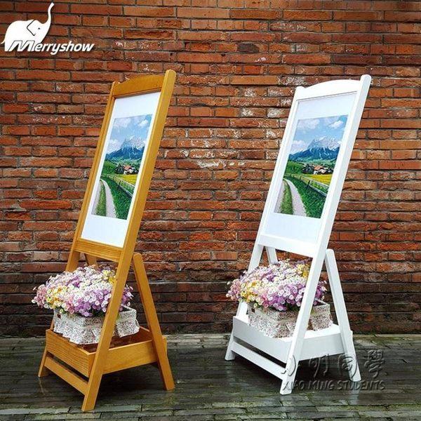 迎賓架廣告展示架婚慶展架海報架指示牌導向牌相框架 igo 全館免運